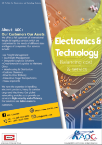 Electronics & Technology